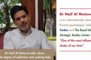 الدكتور نايف المطوع