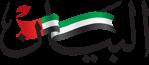 albayan